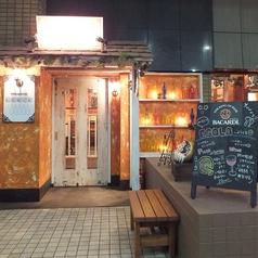 エソラ ESOLA 吉祥寺駅前店の特集写真
