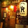 リッチマン RICH MAN 京橋 本店のおすすめポイント2
