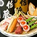 料理メニュー写真焼き鳥 串盛り 5本/10本