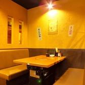 えこひいき 平塚店の雰囲気2