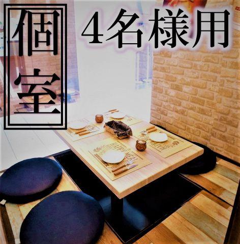 店内は落ち着いた雰囲気になっております。最大60名様まで完全個室!!西梅田 ワイン 食べ放題 チーズフォンデュ