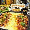柚子の心 阪急高槻市駅前店のおすすめ料理1