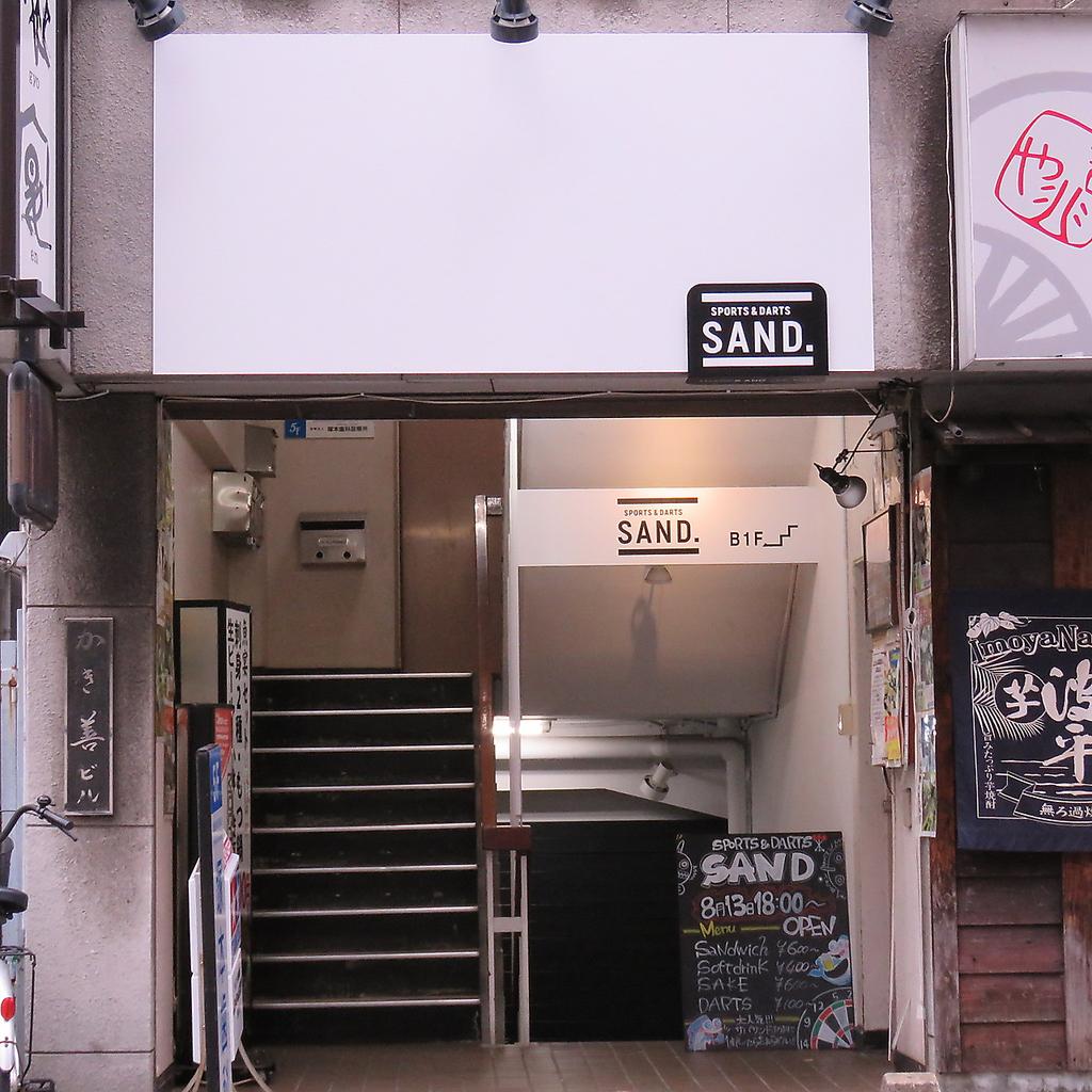 【テイクアウト・デリバリーのみ営業中】SPORTS&DARTS SAND.|店舗イメージ1