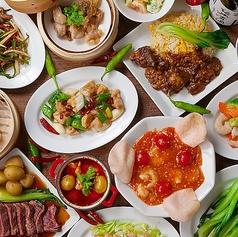酒肴麺飯 アテニヨルの特集写真