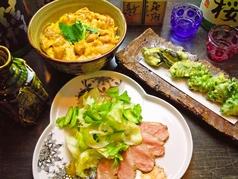 旬菜麺酒 つた弥の写真