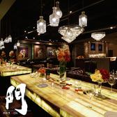 肉割烹 門 MON 刈谷駅店の写真