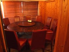 最大12名様までOKなVIPルーム(個室・円卓)を完備。