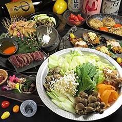 鶏家 六角鶏 堺東駅前店のコース写真