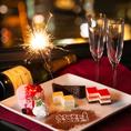 スタッフみんなで誕生日をお祝いします!記念日にはお祝いのデザートプレートをご用意いたします。こだわり抜いたインテリアが彩る店内で、ごゆっくり自慢のイタリアン・フレンチをご堪能ください♪