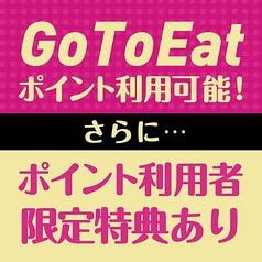 生クリーム専門店 MouMouCafe イオンモール岡山店のおすすめ料理1