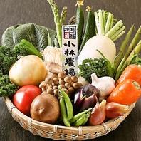 信州の契約農家野菜を、素材の旨味・栄養そのままに!