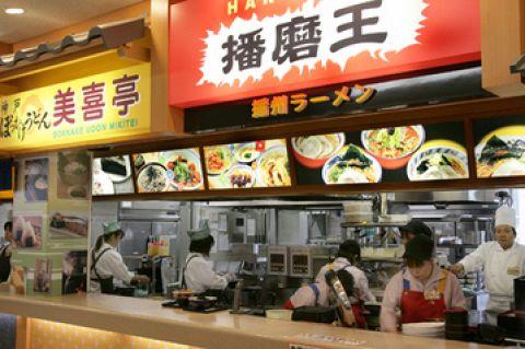 山陽自動車道 三木SA下り線 食べる・買う・休むがより楽しくなりました!!