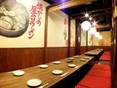 個室居酒屋 えびすや 熊本新市街店の雰囲気3