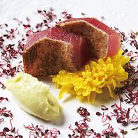 ◆シェフオリジナル創作料理◆
