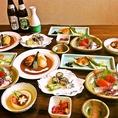 お食事のみのコースは2500円~。120分飲み放題付のコースもございますので、宴会、法事など、さまざまなお食事会にどうぞ。