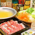 しょうが料理としゃぶしゃぶの店 くう KUH 新宿店のおすすめ料理1