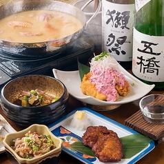 個室居酒屋 水炊き 波多野のおすすめ料理1