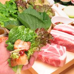 コリアンダイニング kogiya コギヤのおすすめ料理1