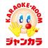 ジャンカラ ジャンボカラオケ広場 天文館店のロゴ