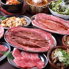 牛タン ホルモン酒場 勇拓のおすすめ料理1