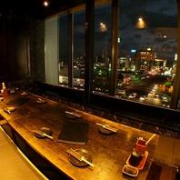 夜景を望む掘りごたつ個室