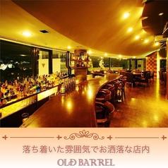 オールドバレル OLD BARRELの写真