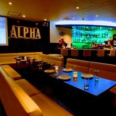 貸切パーティースペース AL アル 新宿のコース写真