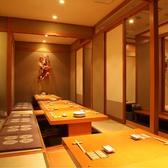 薩摩ごかもん 京都四条烏丸本店の雰囲気2