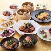 CHINA包菜酒 上海ブギのおすすめ料理3