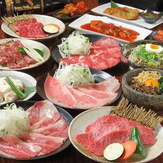 肉処 やきやき亭 広島北口店のコース写真