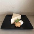 料理メニュー写真季節のレアチーズケーキ