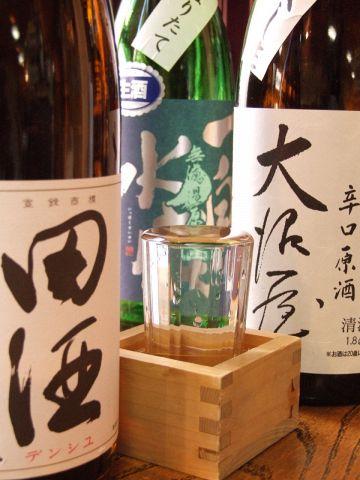 宮城の地酒・本格焼酎が愉しめる…。