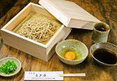そば処 喜多原のおすすめ料理2