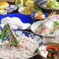 酒菜処 花おかのおすすめ料理1