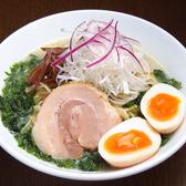 ラーメン しまもと 鶴見のおすすめ料理2