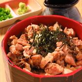 焼鳥 とりっぱ 伏見店のおすすめ料理2