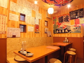 浜焼太郎 東長崎店 ごはん,レストラン,居酒屋,グルメスポットのグルメ
