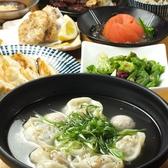 炊き餃子と唐揚げ とき家のおすすめ料理2