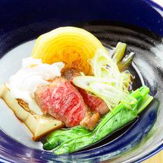 広島和牛<黒毛和種A4以上>あっさり煮