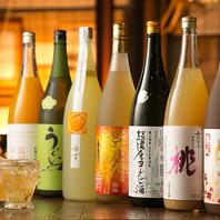 宮崎料理と相性抜群のお酒が充実!!飲み放題は40種以上♪