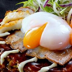 お好み焼き本舗 柳津店のおすすめ料理1