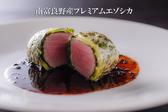 レストラン 黒島のおすすめ料理3