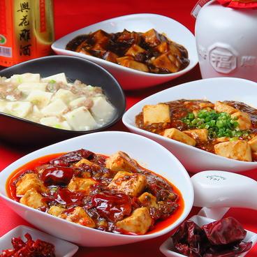 Chinese dining bar Black&Whiteのおすすめ料理1