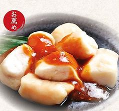 情熱ホルモン 四日市駅前酒場のおすすめ料理1