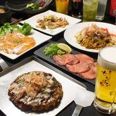 ちゃばな 茶花 四条大宮店のおすすめ料理2