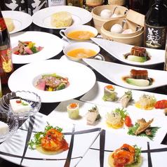 中国料理 珍宴 ちんえん特集写真1