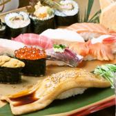 江戸前 びっくり寿司 つくし野店のおすすめ料理3