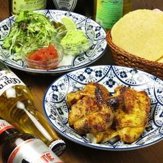 メキシカン&テキーラバル EL POLLO エルポヨ 元住吉店のおすすめ料理1