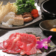 仙台牛を使用した特製すき焼き