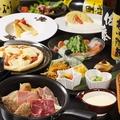 和洋酒空間 和みのおすすめ料理1